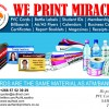 product - PVC Cards | Student IDs | Employee Badges | etc